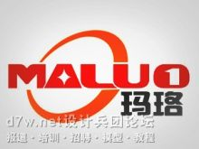 上海玛珞展览服务有限公司