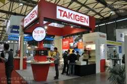 2013上海工业博览会完整呈现(七)