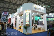 第十五届中国国际食品和饮料展览会 SIAL China 2014 (二)
