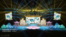 2020麦田舞美设计莲花节舞美效果图设计荷花节舞美设计定制案例中秋节舞美效果图计