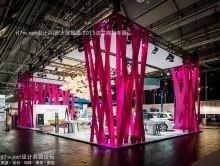 2015 IAA 法兰克福车展-Deutsche Telekom展台精彩呈现