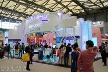 2014上海国际美容美发用品博览会(美博会)一