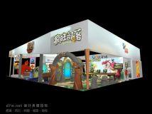 2013上海游戏展-2(300张效果图+照片,慎点,挑战你的带宽)
