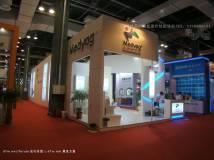 2012上海卫浴展 最后一批