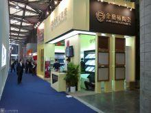 可重复搭建环保循环利用工厂--上海 北京 18964649445
