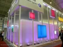 2012北京国际通信展!!贝尔,腾讯 !!展台详解