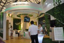 2013上海美容博览会报道---(上海润图展示设计有限公司)---