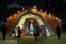 2015中国国际家用纺织品及辅料展