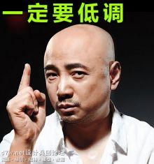 【设计兵团培训-优秀学员】北京-15-11  董立志