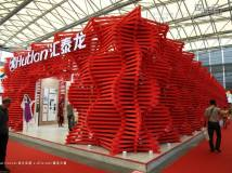 2013上海卫浴展震撼来袭!! 汇泰龙