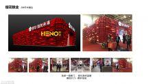 2017年中国国际门业展览会-恒信建造