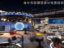 凤凰卫视香港总部:疯狂创意