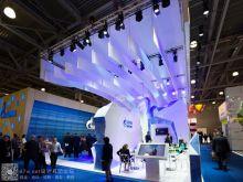2014俄罗斯世界石油大会WPC--Газпромнефть展台设计