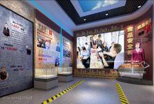 西宁客运段安全教育展厅设计