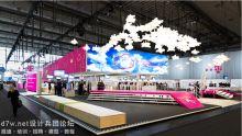 2015 柏林电子展--观展分享沙龙(1)