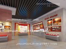 党建馆设计方案 (承接各种展厅,博物馆,荣誉室,基地设计)