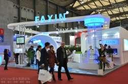 2013中国国际海事展(二)