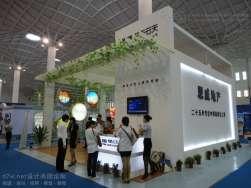 2011国庆海南房展示设计照片---顿悟展览提供 二