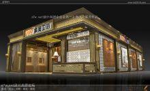 上海冰点展览作品-2014上海卫浴展报道 科奥展台