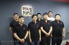 北京知行博艺会展——视听设备租赁