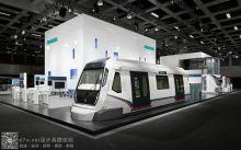 西门子展台设计 - 2014柏林国际轨道交通技术展InnoTrans