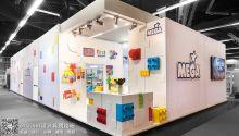 意大利玩具品牌 MEGA 展台设计欣赏