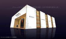 2013壁纸展报道(传祺国际展览公司)爱亿