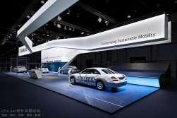 戴姆勒-世界未来能源峰会