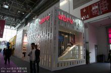 2014CHIC中国国际服装服饰博览会现场报道-abro、dc、E-LORRI