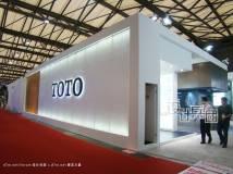 2012上海卫浴展 TOTO   JOMOO  ssww。。。等展台