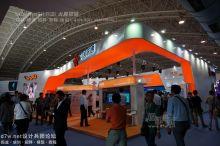 2015年北京通信展