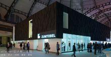 2014法兰克福照明展---Zumtobel 展台