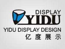 上海亿度展示设计有限公司