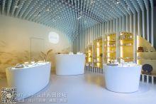 Zens 展厅设计