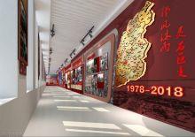 展厅!设计!施工!40周年成就展