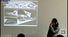 第2集《励志哥·刘唱展览设计理念与分析》【d7w.net设计兵团讲堂】
