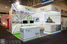 英国电信公司--TXO Systems系统展台设计