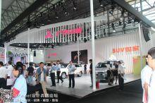 2014昆明国际汽车展