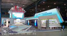 2014第十五届中国西博会