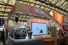 2015上海移动大会新鲜出炉(二)