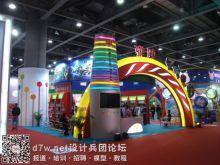 广州玩具展--(上海惠盛展览提供)三