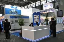 2013中国国际海事展(六)