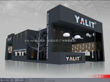 兵团企业会员----广州智想展览招聘 ,我们不做广交会