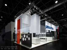 德国ifgroup公司展示设计作品  Janoschka drupa 2012