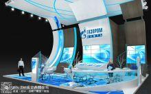 Gazprom展台设计--俄罗斯美女设计师作品(十八)