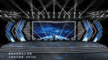 麦田舞美设计2020云直播舞美效果图设计定制案例