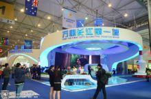 成都2013第十四届中国西部国际博览会 347P