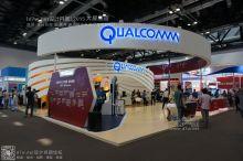 2015 北京 互联网大会 GMIC