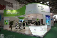 2015北京国际暖通展报道(二)