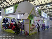 上海新国际博览中心育婴展